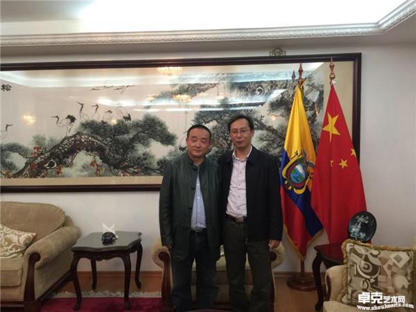 2015年11月驻厄瓜多尔大使王玉林先生在大使馆接见
